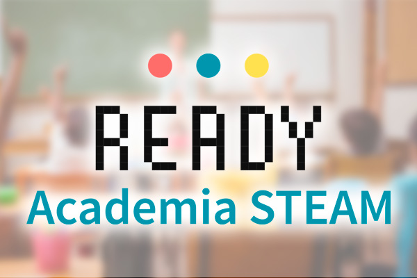 READY - Academia Steam
